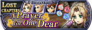 Rosa Lost Chapter banner GL from DFFOO
