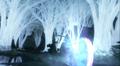 Blade-beam-advent-children
