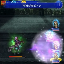 FFRK Giga-Graviton XIII-2.png