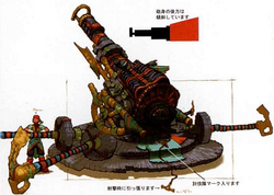 Al Bhed machina cannon, one of many examples of machina in Spira.