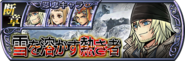 Snow Lost Chapter banner JP from DFFOO