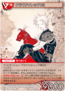 Cloud & Red XIII TCG