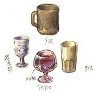 Cups FFIX Art