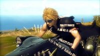 Final fantasy 7 advent children ending credits.jpg