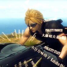 Final fantasy 7 advent children ending credits.jpg