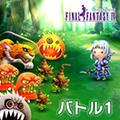 TFFAC Song Icon FFIV- Battle 1 (JP)