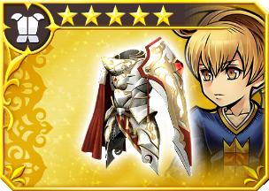 Grand Armor