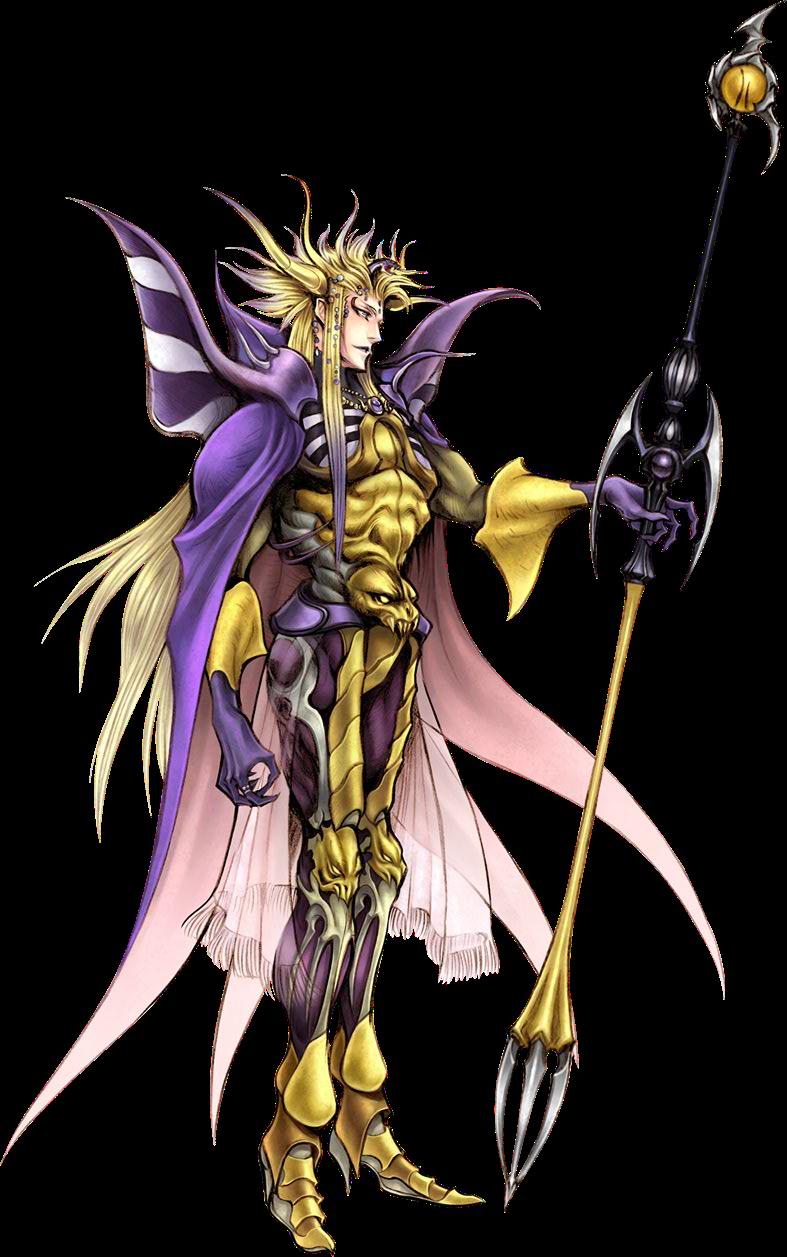 Emperor Mateus/Dissidia (PSP)