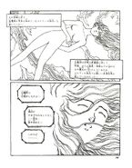 FFIII Manga Fanservice