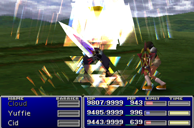 Shield (Final Fantasy VII ability)