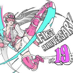 FFXIV 1st Anniversary Countdown 19 Days.jpg