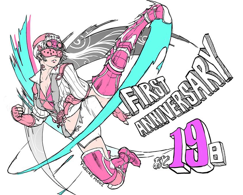 Final Fantasy XIV Online Anniversary