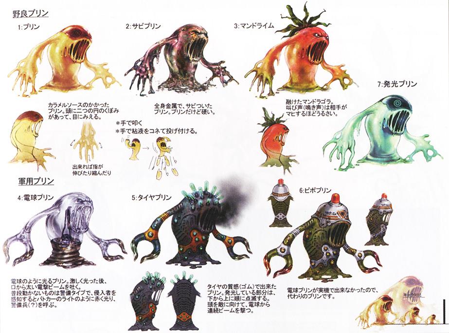Flan (Final Fantasy XIII)