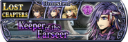 Caius Lost Chapter banner GL from DFFOO