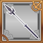 FFAB Mythril Spear N+