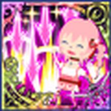 FFAB Ultima Arrow - Serah Legend UUR+ 2.png
