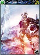 MFF War God Odin - Mage