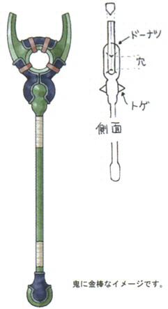 Cypress Pole