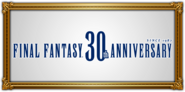 FFRK unknow event 21