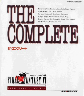 Final Fantasy VI The Complete
