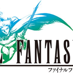 Final Fantasy III.png