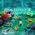 TFFAC Song Icon FFVII- Final Fantasy VII Medley (JP)