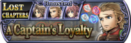 Basch Lost Chapter banner GL from DFFOO