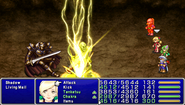 FF4PSP TAY Band Lightning Brain Buster