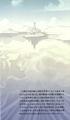 FFIV Novel Color Art 5 - Baron on the Water