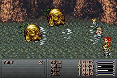 Лицо (Final Fantasy VI)