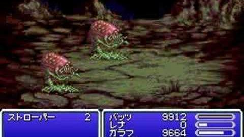 Final_Fantasy_V_Advance_Summon_-_Phoenix