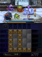 PFF Blizzard Blade