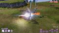 DFF2015 Mystic Knight 1
