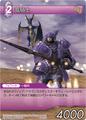 Dragoon3 XI TCG