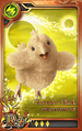 FF13 Chocobo Chick R+ L Artniks