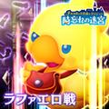 TFFAC Song Icon FFFCD- Raffaelo Battle (JP)