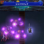 FFRK Shadow Flare.png