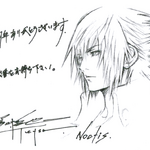 Noctis (FF 25th ANNIVERSARY EVENT).png