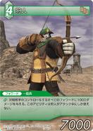 Ranger2 XI TCG