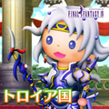 TFFAC Song Icon FFIV- Troian Beauty (JP)