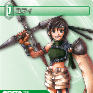Yuffie2 TCG.png