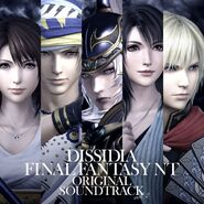 Dissidia NT OST 2
