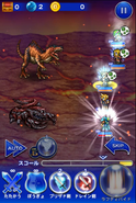 FFRK Bad Breath Geezard