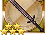 Kagenui (Final Fantasy XII)