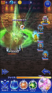 FFRK Unknown Dorgann BSB