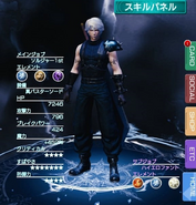Mobius Cloud Outfit