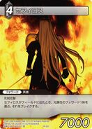 Sephiroth-TradingCard
