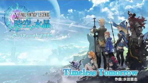 Timeless Tomorrow - Lia ファイナルファンタジー レジェンズ 時空ノ水晶』テーマソング