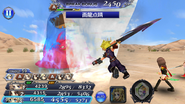 DFFOO Finishing Touch