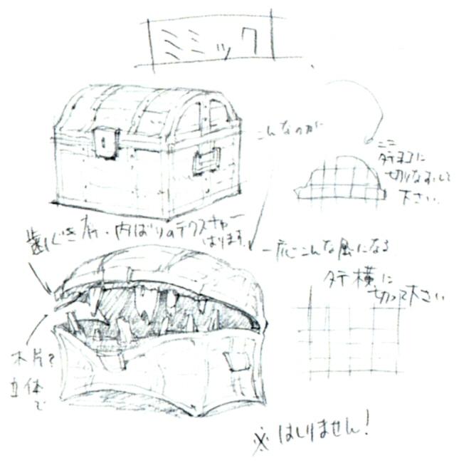Mimic (Final Fantasy XI)